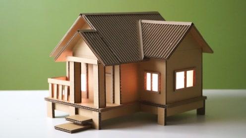 DIY创意,用硬纸板自制小房屋,真想变成小人进去试试看!
