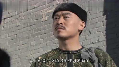 和珅被贬到城门收税,连二品大员面子也不给:五十两税必须交
