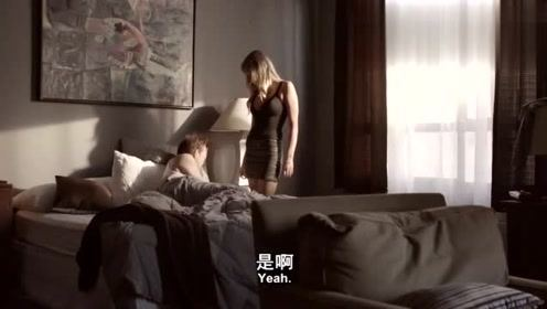 猛男主角睡醒发现女同伴,结果对方是奔着钱来的