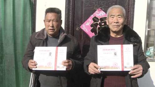 寻访河南励志爷爷:2位邻居变同学,多学技术想为村里作贡献