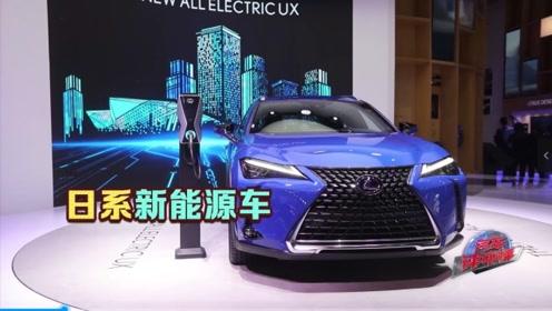 """雷克萨斯发布全球首款纯电车型UX300e!只是""""油改电""""这么简单?"""