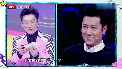 厉害了我的歌:舞台上会有不一样的蔡国庆,蔡老师能完成比赛吗?