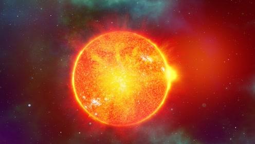 【科学嬉游记】什么是太阳?——它是宇宙中最大的恒星吗?
