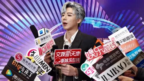 刘宇宁谈新发色:造型师弄的 之后也会大胆尝试
