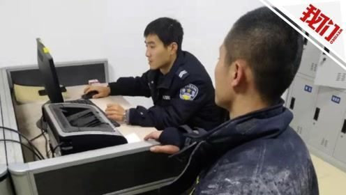 """消防员救火时手机放消防车内被盗 网友怒了:真""""趁火打劫"""""""