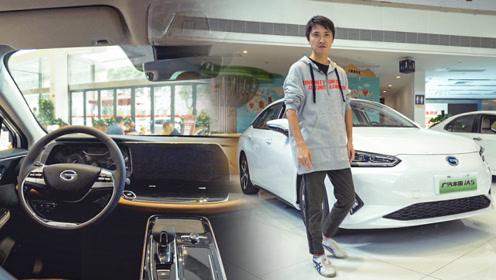 """丰田""""Model 3""""什么来头?实拍丰田国内首款纯电动车iA5"""