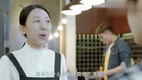 法医秦明:大宝拿出死者照片,不料老板娘对她印象挺深刻的