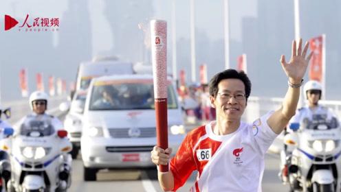 纪念澳门回归20周年:澳门记忆2008 奥运圣火首次到达澳门