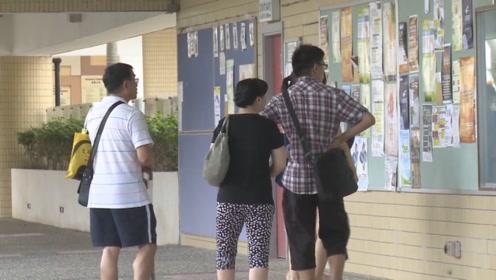 香港《大公报》:教育部门必须严肃跟进 决不能当耳边风