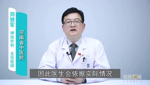 脑垂体瘤吃溴隐亭能好吗