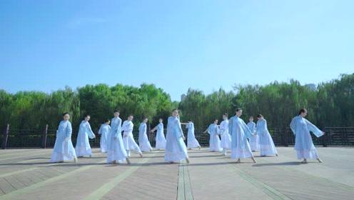 """绝美古典舞!名舞曰:""""三生缘"""",看完好想把爱情刻在三生石上"""