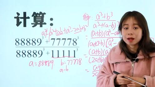 江苏数学竞赛题:这个数学题不简单,没两把刷子真做不出来