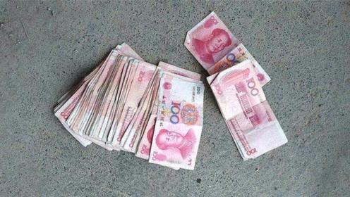 地上有人掉钱为什么不要捡?好多人不懂怎么回事,别再上当受骗了