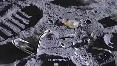 月球上发现重达187吨的垃圾!月球上没人居住,是怎么产生的?