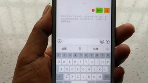微信删除和拉黑有什么区别?好多人都没搞明白,看完别再用错了