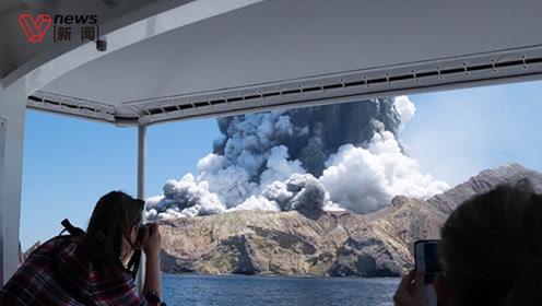 新西兰火山喷发或致13人遇难,2名中国游客有一确认受伤