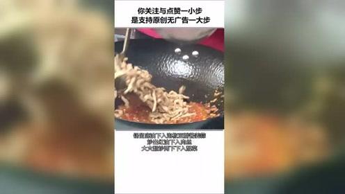 鱼香肉丝这样做好吃下饭!