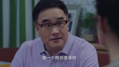 盲约:蒋欣说自己不是亲生的!爸爸就给她讲了一段历史!