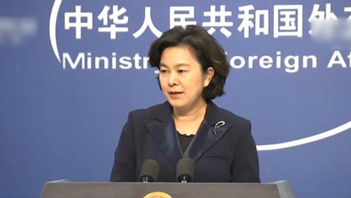 """公道自在人心!哈总统称""""在新疆生活的是中国公民"""" 中方:高度赞赏"""