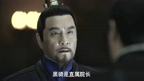 《庆余年》朱格暗查黑骑动向,言若海:劝你别管得太宽