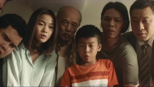 泰国反思广告:如果整个世界,变成一间房子那么大!