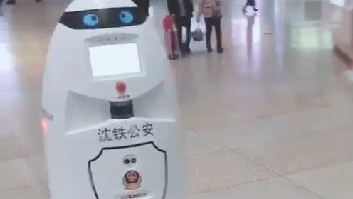 在沈阳遇到了一个机器人,没想到还能和我对话,这问题回答的让人无语!