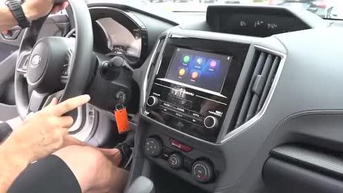 2020款斯巴鲁 Impreza车门细节设计展示!