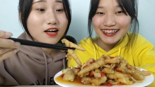 """俩女孩试吃特色美食""""无骨鸡爪"""",金黄油亮,清爽香辣咔吱脆"""