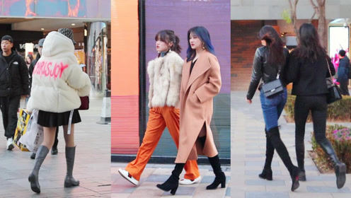 三里屯街拍:冬季高筒靴保暖时尚真好看,及膝还是过膝,究竟怎么选?