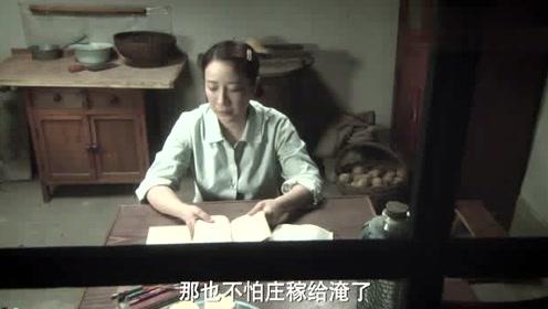 我的父亲母亲:翠花和丈夫拉近差距,拼命学习研究,婆婆很欣慰!