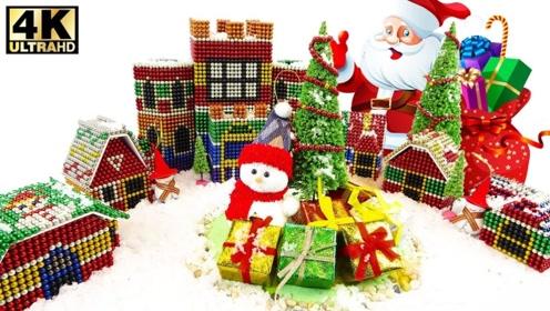 趣味手工制作:磁力珠做圣诞小城堡