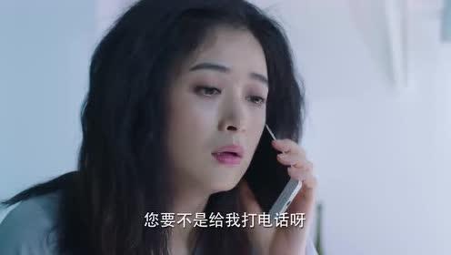 盲约:蒋欣准备带孩子出去玩!妈妈就打电话打扰她!