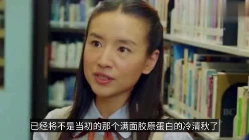 """39岁董洁出演女高中生引热议,人间再无""""冷清秋"""""""