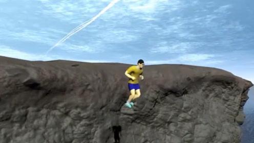 人到底跑多快才能浮空?动画模拟测试,多年的疑惑终于解开了!