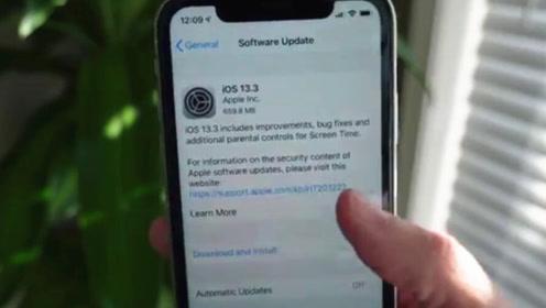 苹果发布iOS13更新:iPhone联通用户要升级,解决4G信号差
