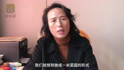"""回归田园生活!浙江衢州乡村打造""""李子柒""""式菜园"""