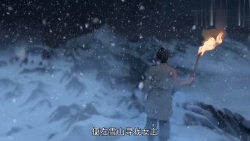 捉妖大仙2