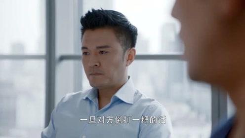 《第二次也很美》许朗俞非凡意见出现分歧,许朗更适合安安!
