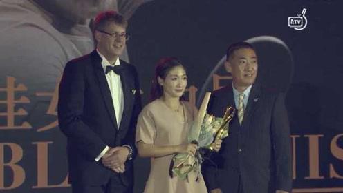 时隔四年!刘诗雯再获年度最佳女运动员