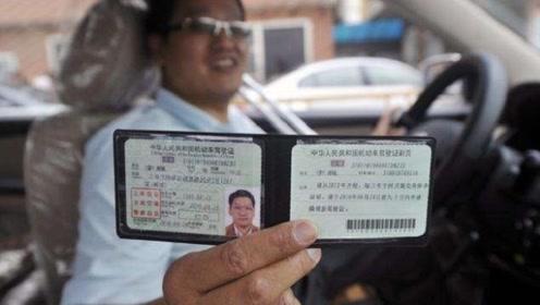考到C1驾照别浪费了,如果符合这几个条件,就可以去申领B2驾照!
