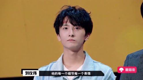 刘仪伟姚安濂高度评价牛骏峰,演的太好了