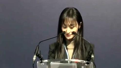 郑爽去联合国大会发言,一身黑色西装自信洒脱,大胆说中文太长脸