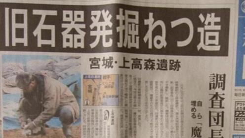 日本为什么没有人考古?不是为了保护文物,而是当年的事情太丢人!