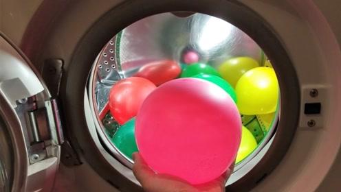 重达90斤的水气球,放进洗衣机会被绞破吗?下一幕太刺激!