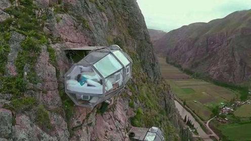 中国最恐怖的酒店,睡在悬崖边上,网友:不怕做噩梦吗