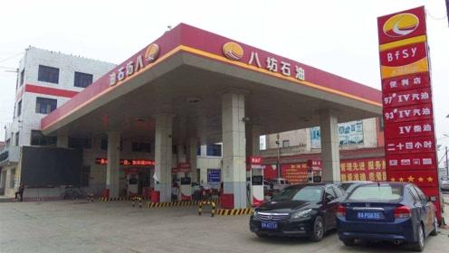 私人加油站便宜那么多还免费洗车,靠谱吗?看业内人怎么说