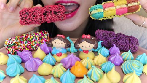小姐姐吃小甜点,马卡龙和蛋白酥