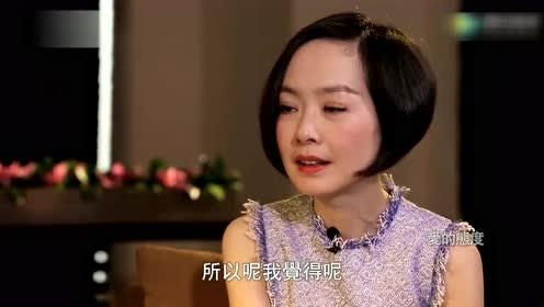 杨紫琼笑谈:有一半的女人喜欢小题大做 她们觉得那样很好玩
