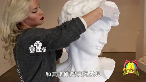 """世界最""""神奇""""雕塑,像魔术一样可以自由伸缩,材料令人感到意外!"""