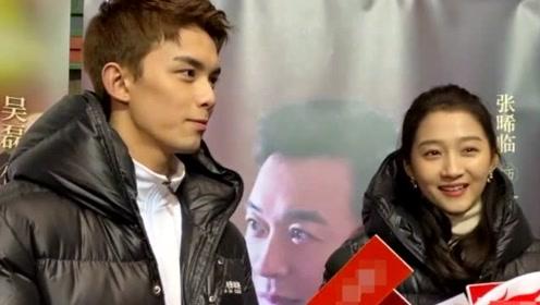 关晓彤戏称与吴磊相处像姐妹 回应不会选剧本遭质疑